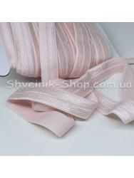 Бейка стрейч ширина 1.5 см цвет: Нежно Розовый в упаковке 46 метров