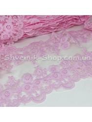 Кружево на сетке Ширина :12.5 cm  Цвет : розовый в упаковке 13.8 метров цена за упаковку