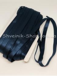 Резина для бретелек  Темно синяя ширина 1,5 см в упаковке 46м цена за упаковку