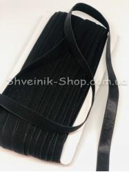 Резина для бретелек  Черная ширина 1,5 см в упаковке 46м цена за упаковку