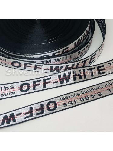 Стропа Размер 2.5 cm Off White Цвет : Серый в упаковке 46 метров цена за упаковку