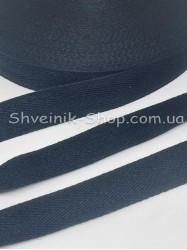 Киперная лента х/б  ширина 2.5 см в упаковке 46м Цвет: Черный