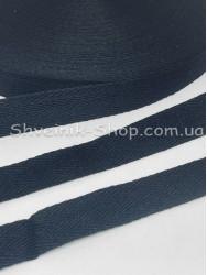 Киперная лента х/б  ширина 2 см в упаковке 46м Цвет: Черный