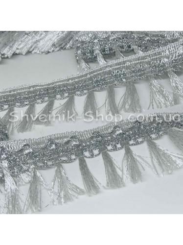 Бахрома порча ширина 5.5 см Цвет: серебро в упаковке 18 м