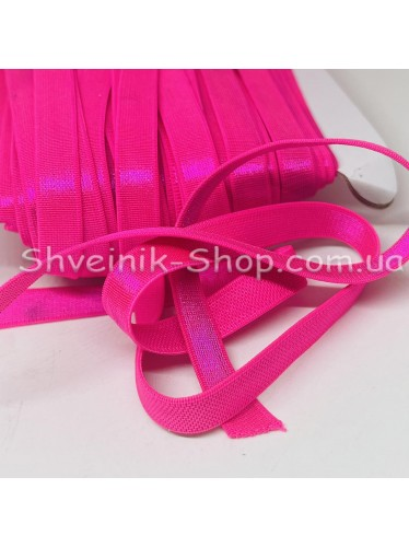 Резина для бретелек ярко розовая ширина 1см в упаковке 46м цена за упаковку