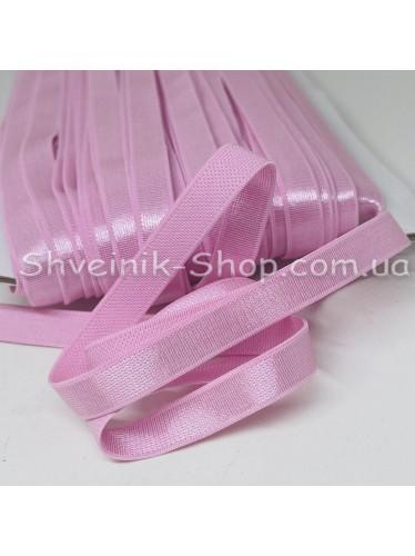 Резина для бретелек розовая ширина 1см в упаковке 46м цена за упаковку