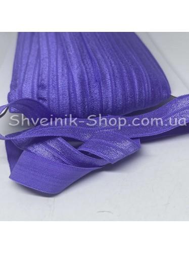 Бейка стрейч ширина 1.5 см цвет: фиолетовый в упаковке 46 метров