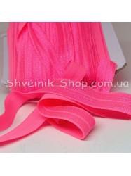Бейка стрейч ширина 1.5 см цвет: неоново розовый в упаковке 46 метров
