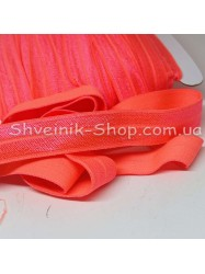 Бейка стрейч ширина 1.5 см цвет: неоново оранжевый в упаковке 46 метров