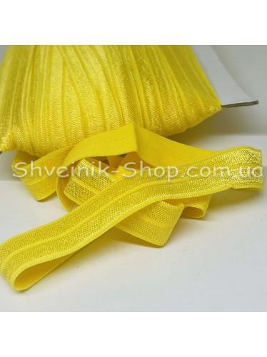 Бейка стрейч ширина 1.5 см цвет: желтый в упаковке 46 метров