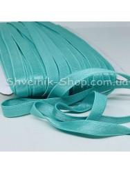 Резина для бретелек мята ширина 1см в упаковке 46м цена за упаковку