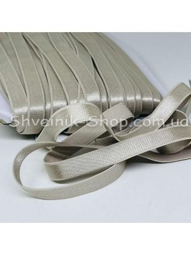 Резина для бретелек светло бежевая ширина 1см в упаковке 46м цена за упаковку