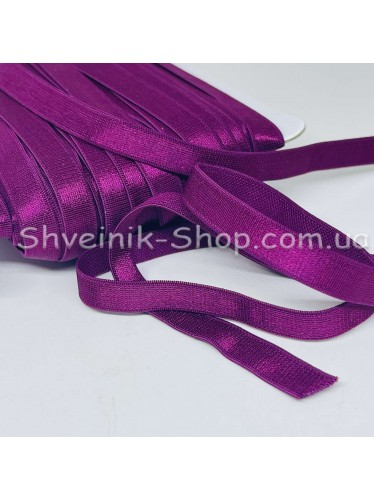 Резина для бретелек бордо (буряк) ширина 1см в упаковке 46м цена за упаковку