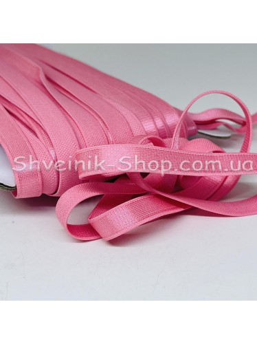 Резина для бретелек коралл ширина 1см в упаковке 46м цена за упаковку