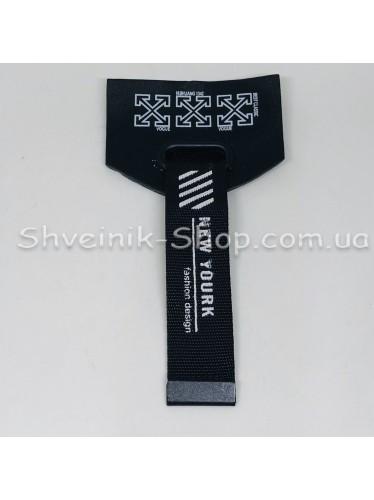 Нашивка  Пришивная Спорт  Размер : 6*5 cm Цвет Черный + Белая в упаковке 100 штук
