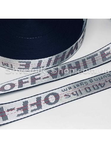 Стропа Ременная  Off White  Ширина : 3.5 cm Цвет Серебро в упаковке 46 метров