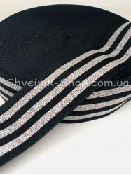 Резина Ремни Полоска Люрекс Ширина : 5 cm  Цвет Черный + Серебро в упаковке 25 метров